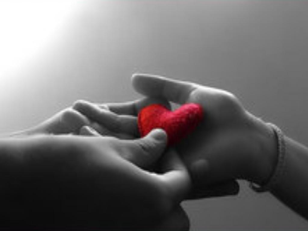 Meu coração, seu coração